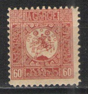 Georgia - 1919 Sc# 4 MH VG - Niceexample