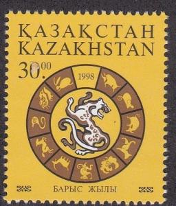 Kazakhstan # 220, Year of the Tiger, NH, 1/2 Cat.