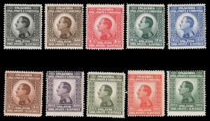Yugoslavia 1924 KING ALEXANDER SET NH #29-38 no. 36 has crease at top CV$80.0...