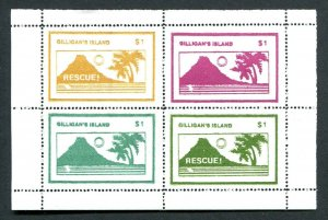 Gilligans Island $1 Souvenir Sheet 1 Stamp With Rescue