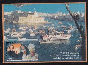 Malta # 1052, Visit of Pope John Paul II , Souvenir Sheet, Mint NH, 1/2 Cat..