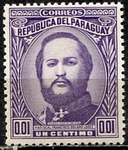 Paraguay; 1947: Sc. # 442: */MH Single Stamp