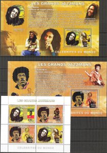 Congo 2006 Music Jazz Famous Musicians sheet + 2 S/S MNH