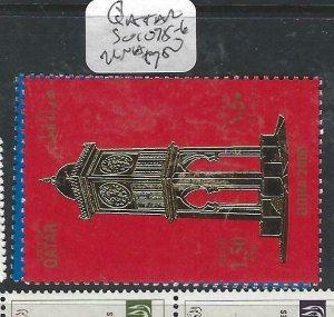 QATAR    (P1806BB) SG 1075-6        MNH