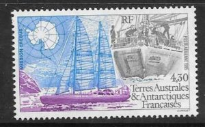 FRENCH SOUTHERN & ANTARCTIC TERRITORIES SG340 1995 MT.EREBUS EXPEDITION  MNH