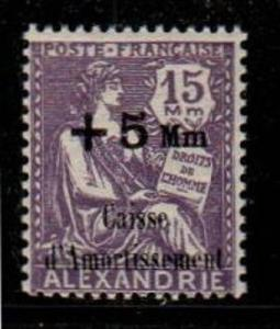 French Offices in Alexandria Scott B3a Mint NH (Catalog Value $24.00)
