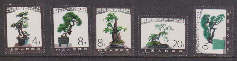China - 1981 Miniature Landscapes Set of 5 VF-NH