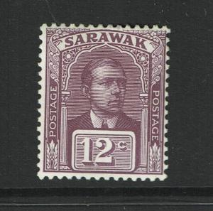 Sarawak SG# 56, Mint Hinged, Hinge Remnants - S985