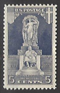 USA #628 Mint Hinged Single Stamp cv $5.25