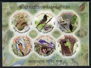 Bangladesh 2012 Bird Nests imperf m/sheet unmounted mint