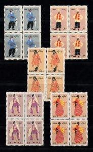 PERSIA SC# 1015-1019 BLOCK OF FOUR - MNH