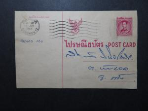 Thailand 1964 Postal Card Used - Z10907