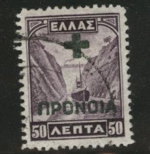 GREECE Postal Tax Stamp Scott RA57 green opt