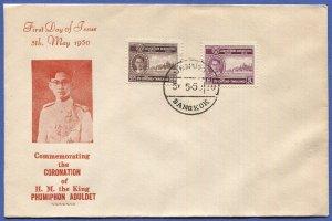 SIAM THAILAND 1950 Coronation VF FDC King Phumiphon Aduldet Bangkok