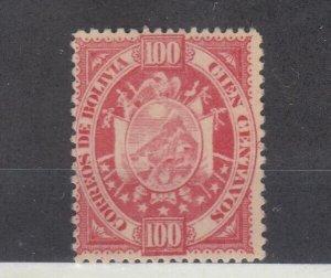 Bolivia 1894 100c Rose Red P14 SG69 MNG JK2503