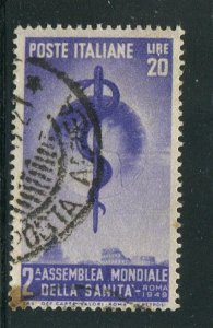 Italy #522 Used  - Make Me A Reasonable Offer