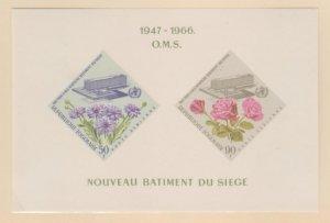 Togo Scott #C53a Stamps - Mint NH Souvenir Sheet