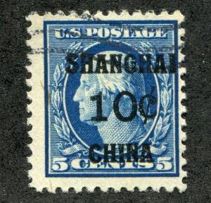 UNITED STATES K5 USED, F-VF 10c SHANGHAI OVERPRINT