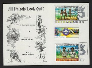 1982 Lesotho Scout 75th anniv 'A Patrol Song' FD card