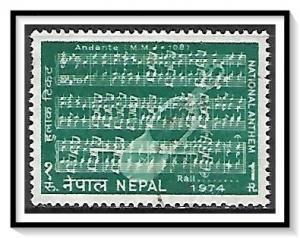 Nepal #282 National Anthem Used
