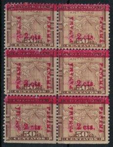 Panama #182* Block of 6 CV $1.50