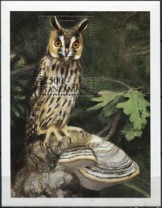 Tanzania 1999. Long-eared owl (Asio otus) (MNH OG) Souvenir Sheet