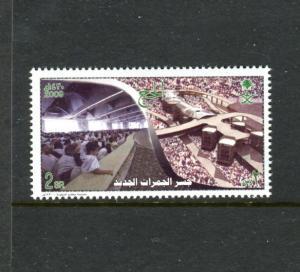 Saudi Arabia 1404, MNH, 2009, Mecca pilgrims 1v. x27384