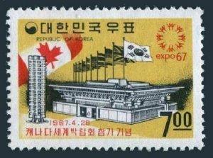 Korea South 566.MNH.Michel 578. EXPO-1967,Montreal.Korean Pavilion.