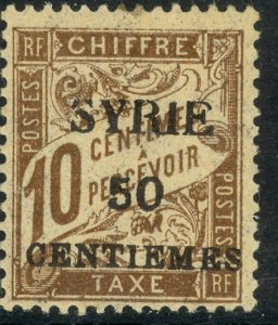 SYRIA 1924 50c on 10c POSTAGE DUE Sc J23 MH
