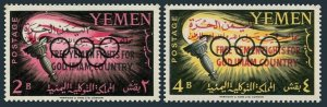 Yemen Kingdom 1-2 Michel,MNH. Olympics Rome-1960,overprintedF REE YEMEN FIGHTS..
