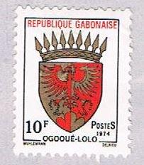 Gabon Coat of arms 10f - pickastamp (AP103306)
