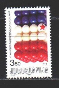Yugoslavia. 1981. 1891. Municipal Workers Congress. MNH.