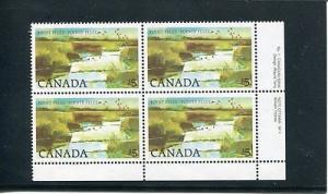 Canada  #937 $5 Pelee  Plate Block   Mint  VF NH   -  Lak...