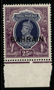 BAHRAIN SG37 1941 125r SLATE-VIOLET & PURPLE MNH
