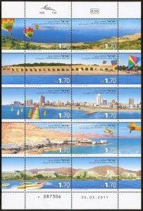 ISRAEL Sc # 1897 -  MNH. Sheet of 10.   2017 SCV $10.00