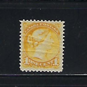 CANADA SCOTT #35 1870-89 SMALL QUEEN 1 CENT (YELLOW) MINT NEVER HINGED (WRINKLE)