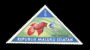REPUBLIC OF SOUTH MALUKU STAMP. TOPIC: FISH. UNUSED. ITEM 5K