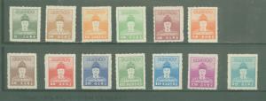 Republic of China 1012-1024 Mint F-VF NH