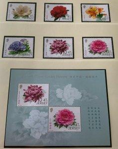 JE35) Jersey 2015 Garden Flowers set of 6 & M/S MUH