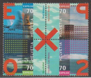 Switzerland Scott #1115 Stamps - Mint NH Block of 4