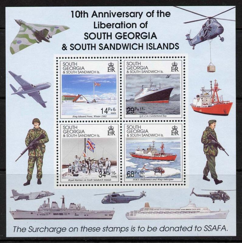 South Georgia B4a MNH Liberation of South Georgia, Ships, Helicopter, Flag