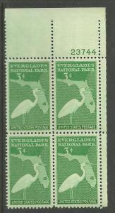 #952 Everglades Plate Block Mint NH #23744 UR