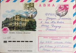 URSS Soviet Union - 1976 - Mi.3284x on Air Mail Postal Cover from Moscow