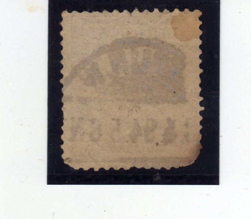 Value Stamp & Imperial Eagle 1889 50Pfg reddish brown sg51b