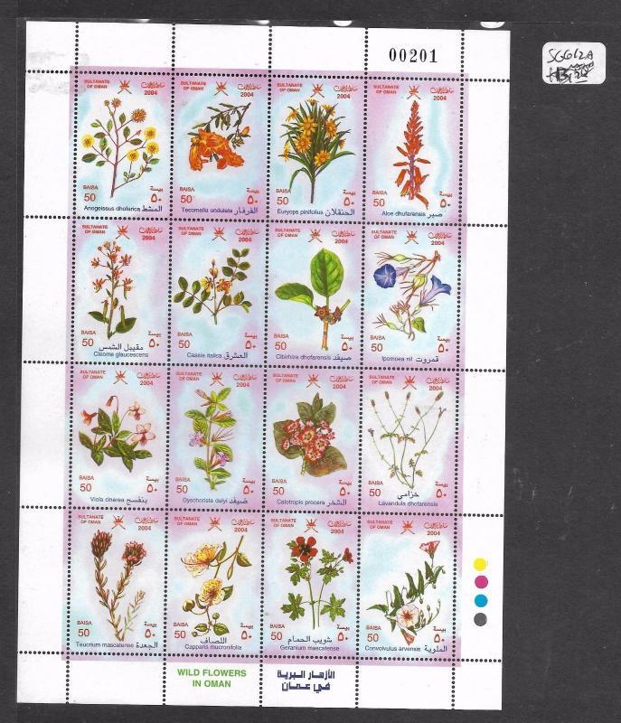 OMAN (P1103BB) PLANTS  SG M612A  MNH