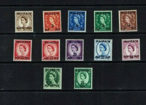 Bahrain: 1957, Queen Elizabeth 11 New Currency overprints , MLH