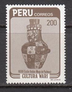 Peru SC# 811  1984 Vase MNH