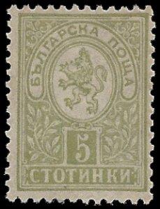 Bulgaria #31 1889 Mint VLH