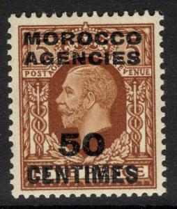 MOROCCO AGENCIES SG221 1936 50c on 5d YELLOW-BROWN MTD MINT