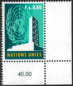United Nations UN Geneva 1970 - Scott # 9 Mint NH. Ships Free With Another Item